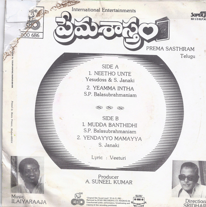 IR's other language (i.e. non-Thamizh) audio sleeve pics - Page 2 Prema_10