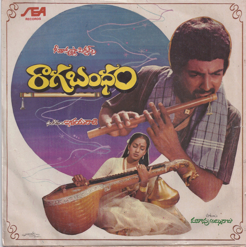 IR's other language (i.e. non-Thamizh) audio sleeve pics - Page 3 Raagab10