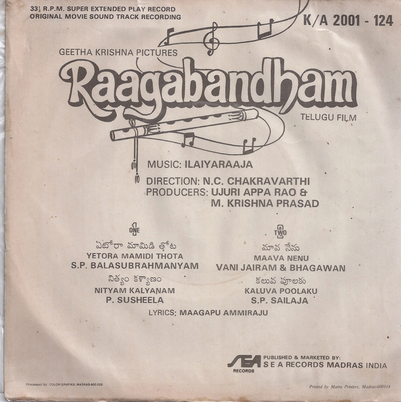 IR's other language (i.e. non-Thamizh) audio sleeve pics - Page 3 Raagab11