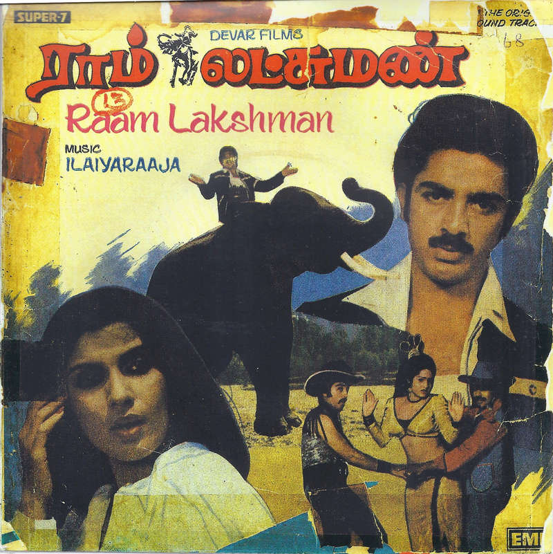 "Vinyl (""LP"" record) covers speak about IR (Pictures & Details) - Thamizh - Page 25 Raam_l12"