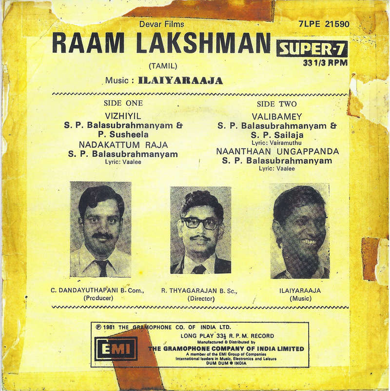 "Vinyl (""LP"" record) covers speak about IR (Pictures & Details) - Thamizh - Page 25 Raam_l13"