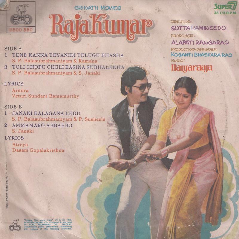 IR's other language (i.e. non-Thamizh) audio sleeve pics - Page 3 Rajaku10