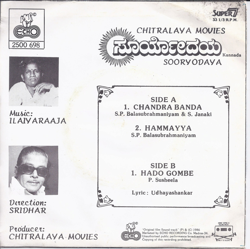 Kannada songs of Maestro IR - Page 3 Sooryo10