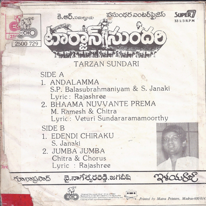 IR's other language (i.e. non-Thamizh) audio sleeve pics - Page 2 Tarzan10