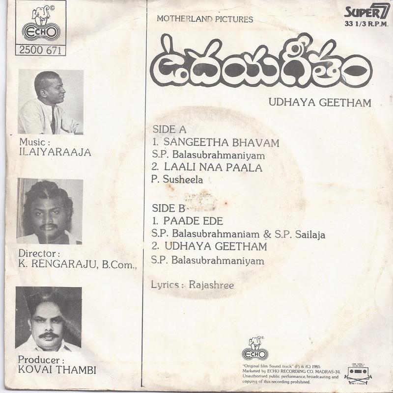 IR's other language (i.e. non-Thamizh) audio sleeve pics - Page 3 Udhaya11