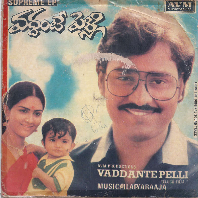 IR's other language (i.e. non-Thamizh) audio sleeve pics - Page 3 Vaddan10