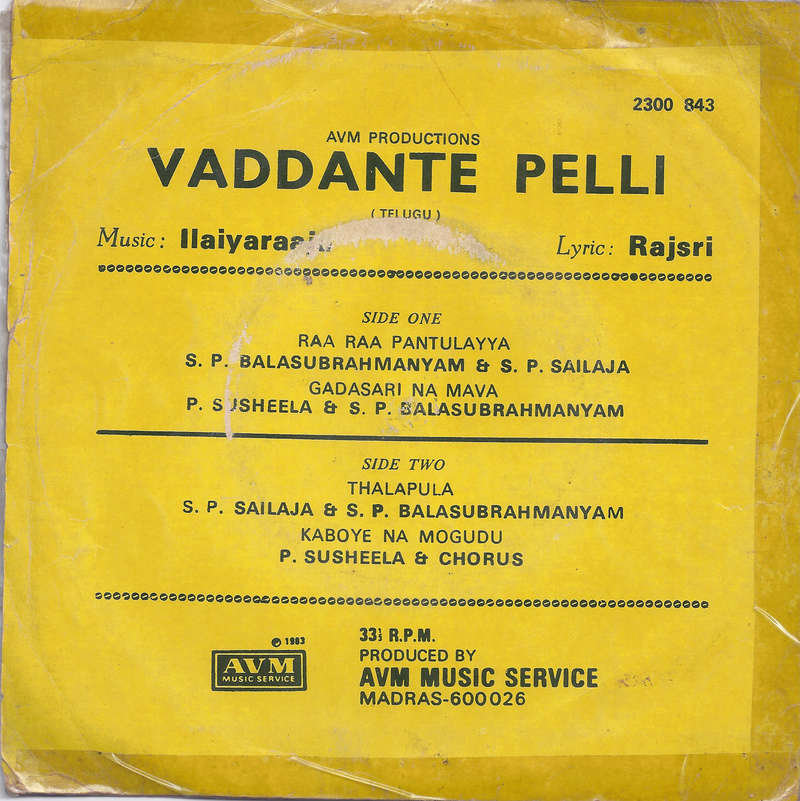 IR's other language (i.e. non-Thamizh) audio sleeve pics - Page 3 Vaddan11