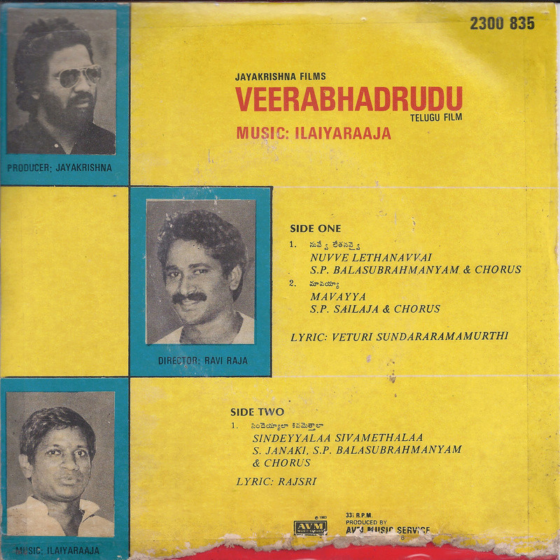 IR's other language (i.e. non-Thamizh) audio sleeve pics - Page 2 Veera_11