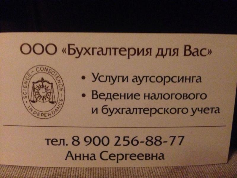 Бесплатные частные объявления форумчан!!! (без регистрации) Img-2013