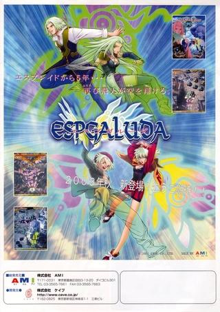 """Hiscores """"Espgaluda"""" Flyer11"""