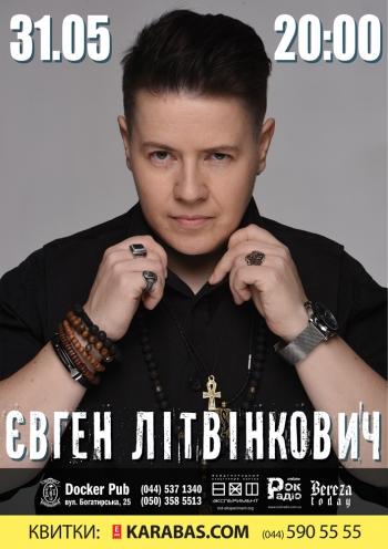 Евгений Литвинкович: Общение поклонников - Том XVI - Страница 33 14393910