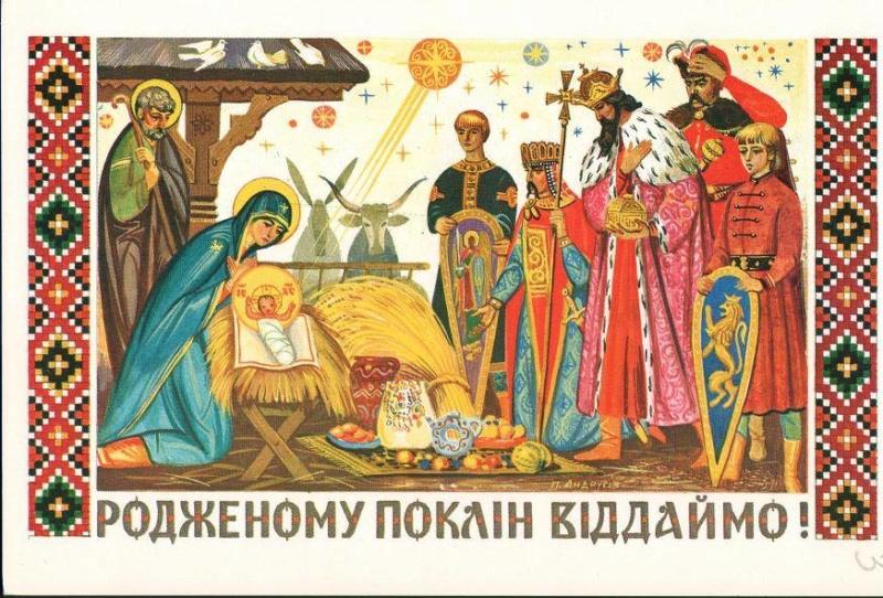 Евгений Литвинкович: Общение поклонников - Том XVI - Страница 60 Hhhhhh10