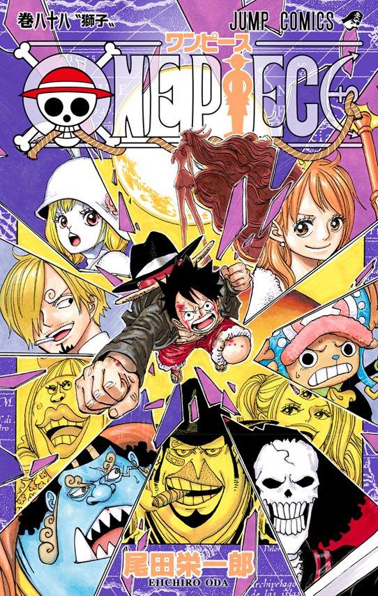 One Piece Band 88 Dwjuju10