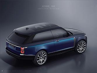 2019 - [Land Rover] Range Rover SV Coupé  - Page 2 63bc1d10
