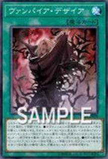 [OCG] Deck Build Pack - Dark Saver - Page 2 Desire10