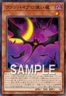 [OCG] Deck Build Pack - Dark Saver - Page 2 Famili10