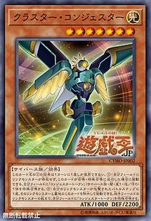 [OCG] Cybernetic Horizon New-cy10