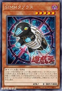 [OCG] Cybernetic Horizon New-cy11