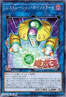[OCG] Cybernetic Horizon Newcyb10