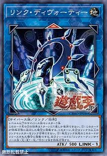 [OCG] Cybernetic Horizon Newcyb11