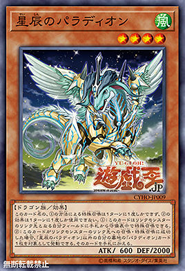[OCG] Cybernetic Horizon - Page 4 The-ot11