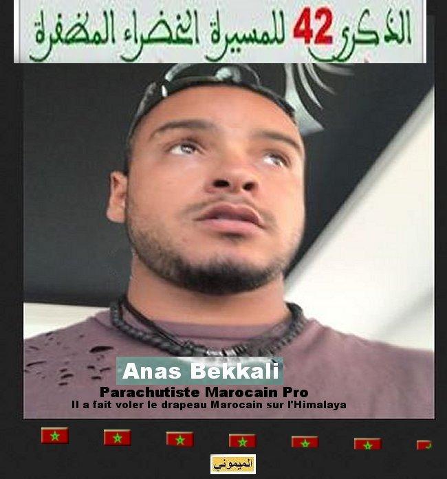 Anas Bekkali أناس البقالي Anas_b10