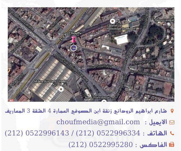 carte - chouf tv contact adresse carte Chouf_10