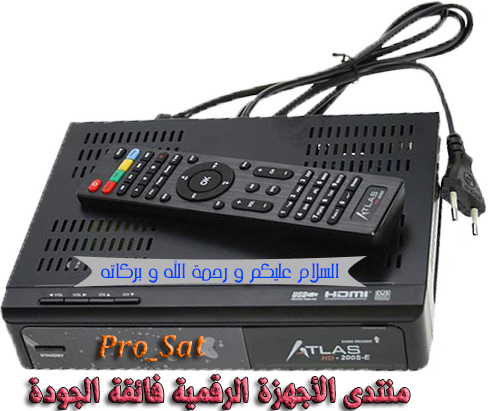 جميع برامج و لودرات الكريسطور أطلس HD بآخر إصداراتها 39611212