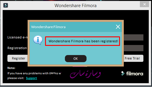 تفعيل برنامج Wondershare Filmora 8.3.5 أفضل وأسهل برنامج لعمل المونتاج وتحرير الفيديوهات - بدون كراك 411