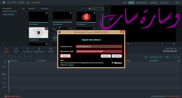 تفعيل برنامج Wondershare Filmora 8.3.5 أفضل وأسهل برنامج لعمل المونتاج وتحرير الفيديوهات - بدون كراك 710
