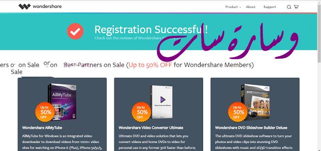 تفعيل برنامج Wondershare Filmora 8.3.5 أفضل وأسهل برنامج لعمل المونتاج وتحرير الفيديوهات - بدون كراك 810