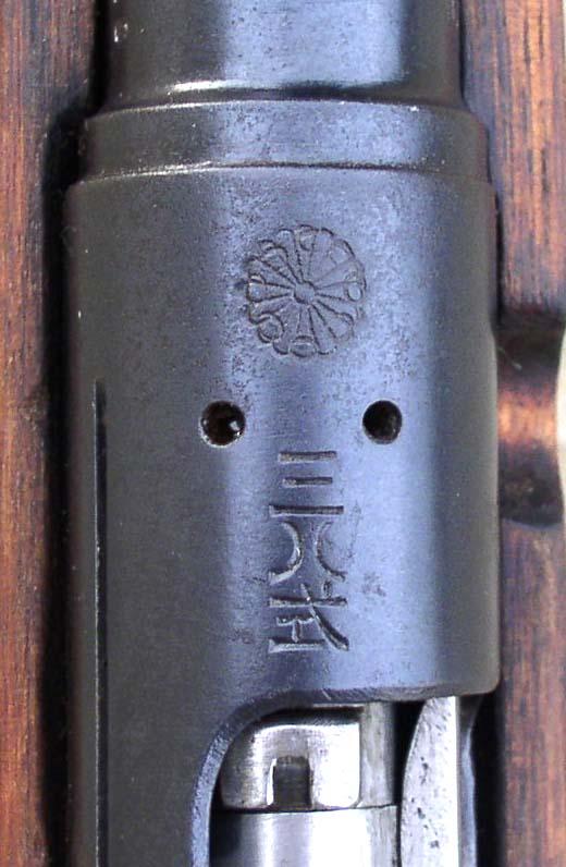BANZAI: le fusil japonais ARISAKA type 38 - Page 2 Type_310