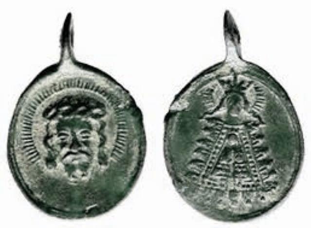Médaille Avers: St Hubert agenouillé devant le cerf dont la ramure porte une croix. Revers: Vierge à l'enfant rayonnante .XVIe, siècle. Screen19