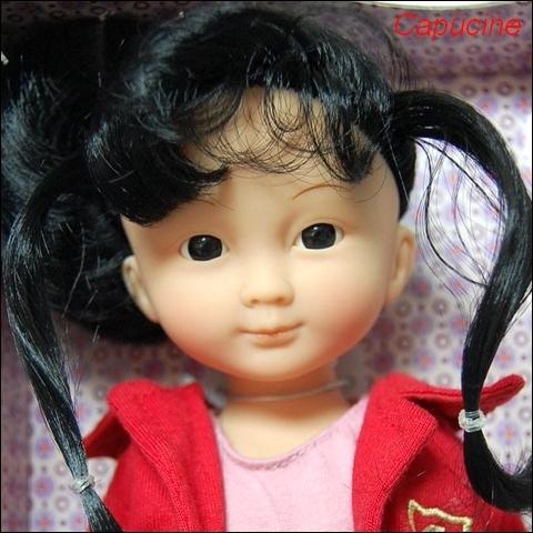 """Présentation et liste des poupées """"Chérie"""" de Corolle Capuci11"""