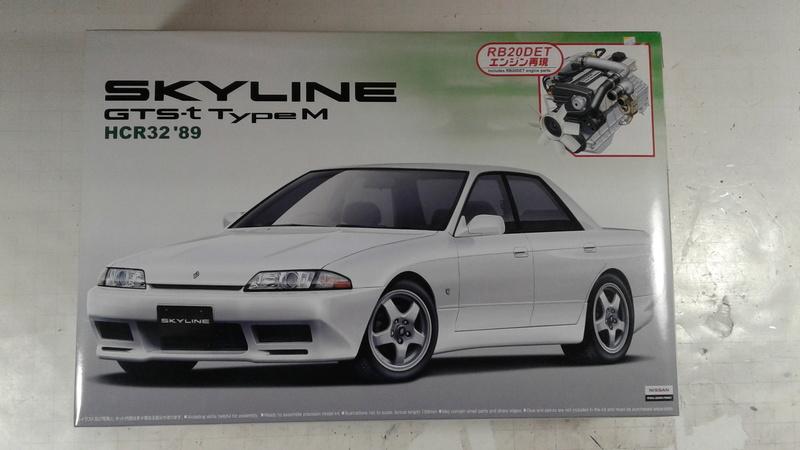 Nissan Skyline GTS-Type M HCR32 1989 20180516