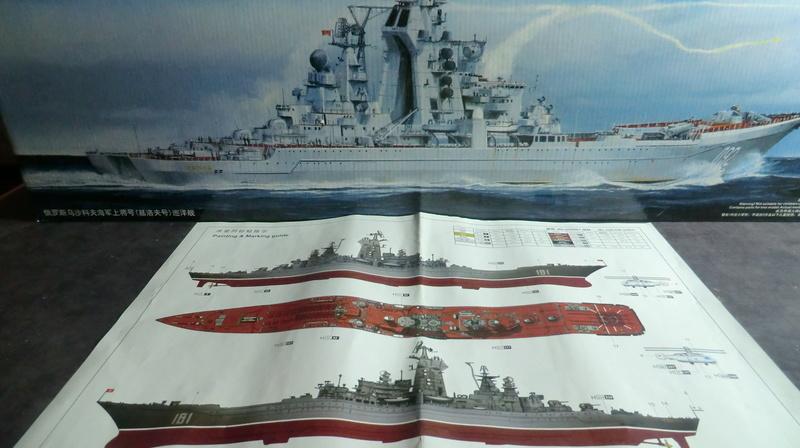 Croiseur Russe Admiral Ushakov 1/350 Croise10