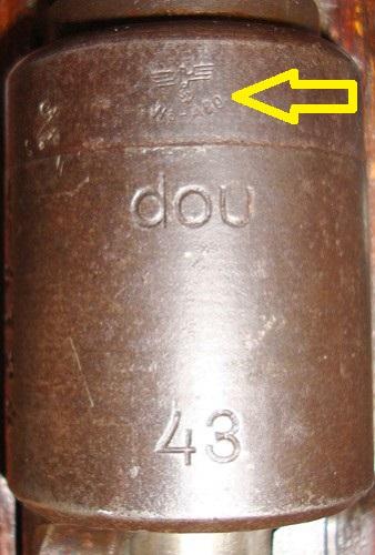 K98k DOU 43 Dou11