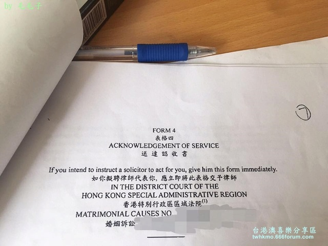 【港台婚姻 | 手續】港人再婚嫁(娶)台灣人.如何辦理相關手續? 22228310