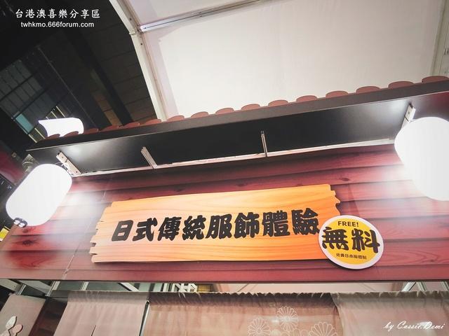 【文化體驗 | 日本文化 | 台灣台北】超人氣免費日本浴衣體驗 ✕ 新光三越信義店 (2017/11/13 截止)(圖多) Cimg4610