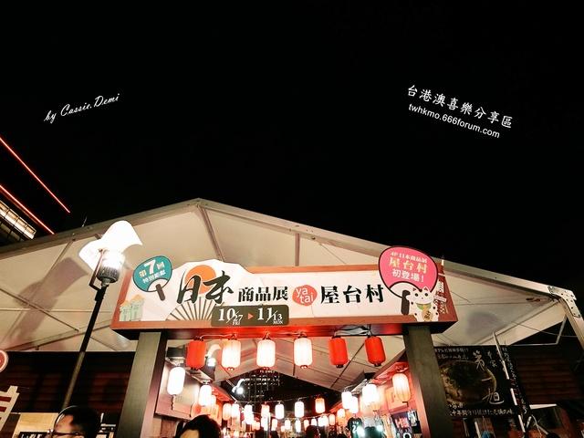 【文化體驗 | 日本文化 | 台灣台北】超人氣免費日本浴衣體驗 ✕ 新光三越信義店 (2017/11/13 截止)(圖多) Cimg5018