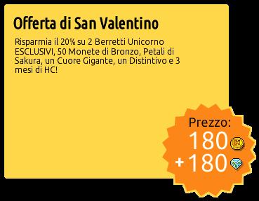 [ALL] Offerte di Habbo San Valentino 2018 (Valentine's Deal) - Pagina 2 Scher325