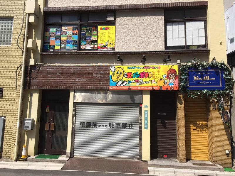 Tarifs - Jeux NEO GEO - Akihabara juin 2017 - Page 4 8944e210