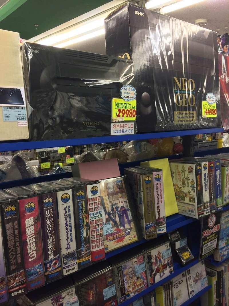 Tarifs - Jeux NEO GEO - Akihabara juin 2017 - Page 5 8a013a10