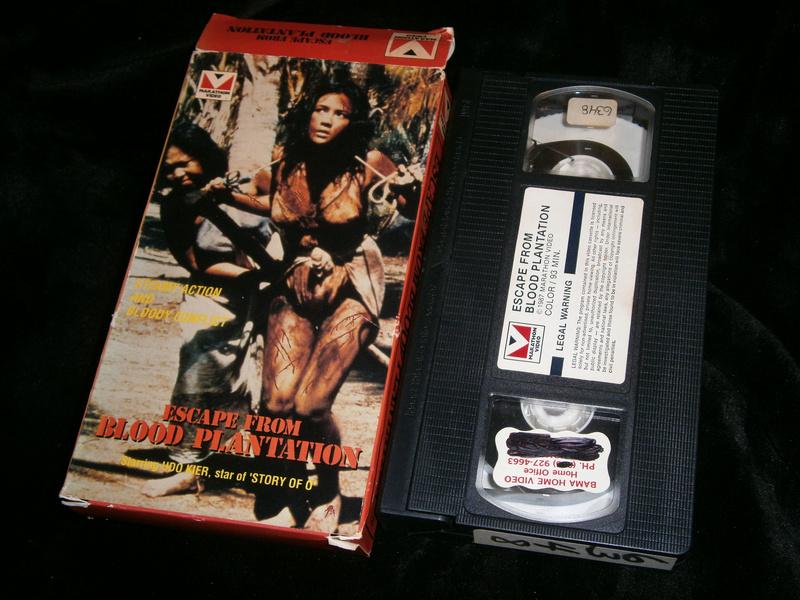 VHS echange et vente P2130020