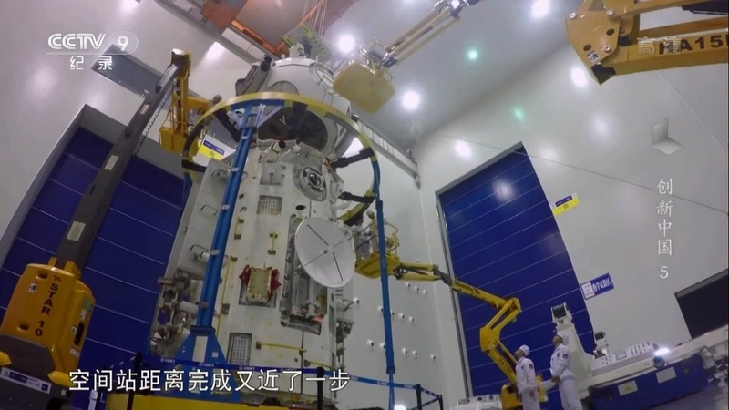 Tiangong - La station spatiale chinoise (CSS) - 2021 - Page 4 1103