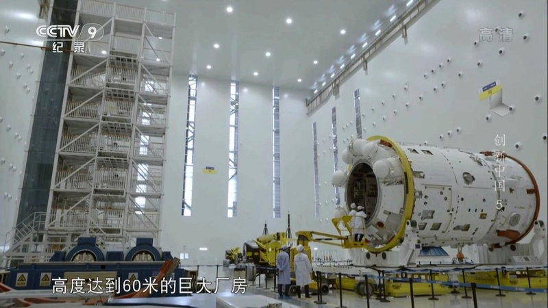 Tiangong - La station spatiale chinoise (CSS) - 2021 - Page 4 223