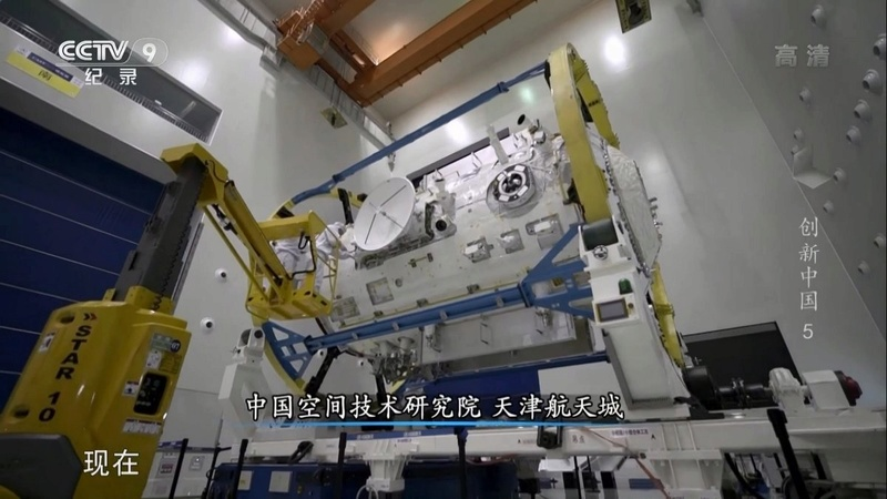 La station spatiale chinoise - 2020 - Page 4 415