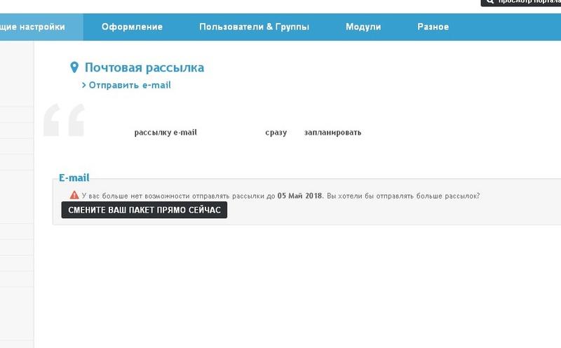 Представляем Пакеты услуг Forum2x2 : новый способ развития форума Screen12
