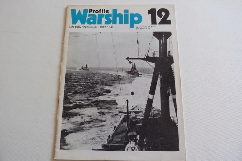 Liquidation Profile Warship P1010616