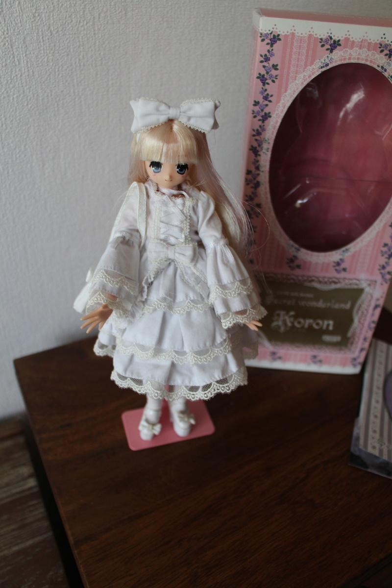 [Vente] EX Cute - Secret Wonderland / Koron Grosse baisse Img_5922